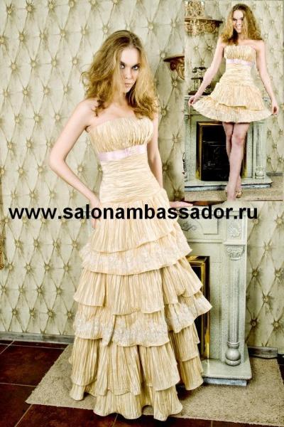 Платье с отстегивающейся юбкой доставка